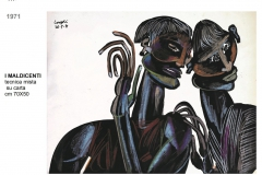 117-I-MALDICENTI-1971