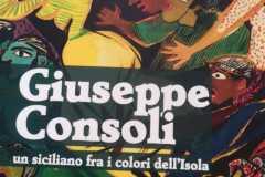 2019-copertina-catalogo-mostra-Catania-e-Mascalucia